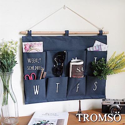 TROMSO品味北歐 每週生活8口掛袋-深藏藍