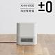 正負零±0 Ceramic 陶瓷電暖器 XHH-Y030 白色 product thumbnail 1