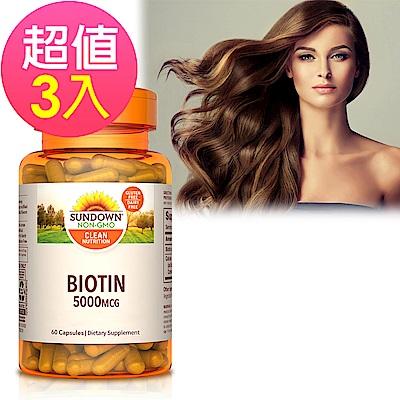 Sundown日落恩賜 生物素5000mcg+鈣膠囊x3瓶(60粒/瓶)