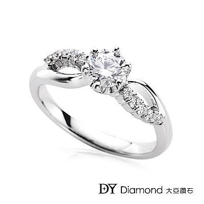 DY Diamond 大亞鑽石 18K金 0.30克拉 D/VS1 求婚鑽戒