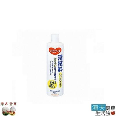 老人當家 海夫 PIGEON 貝親 滋潤型 肌膚清拭液400ml 日本製