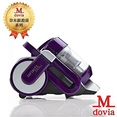 Mdovia Infinity Plus 奈米銀 Excell 吸力永不衰退吸塵器+專業清潔配件組
