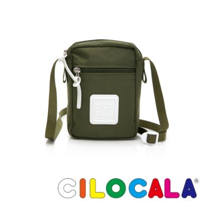 CILOCALA 亮彩尼龍防潑水TATE直式斜背包 橄欖綠色