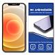 不破先生 Apple iPhone 12 Pro Max 螢幕保護貼 product thumbnail 1