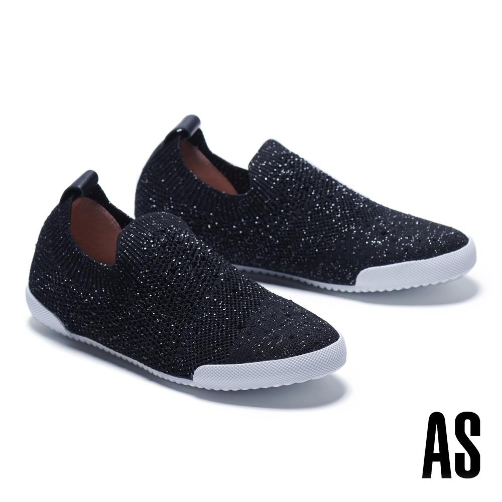 休閒鞋 AS 閃耀晶鑽彈力飛織布厚底休閒鞋-黑