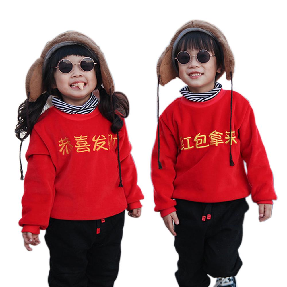 童裝 兒童拜年服 新年過年裝加厚雙面絨上衣