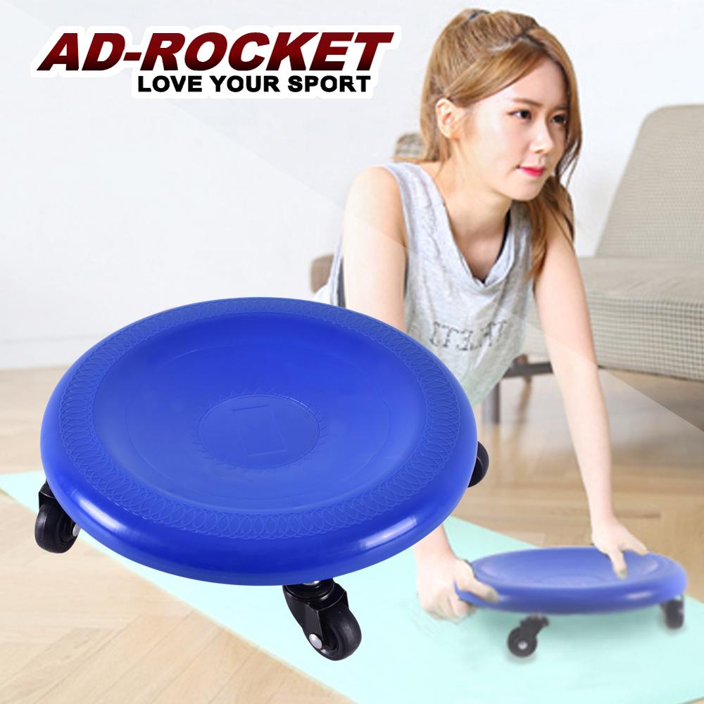 AD-ROCKET 飛盤健腹器/健腹輪/滾輪/腹肌 @ Y!購物