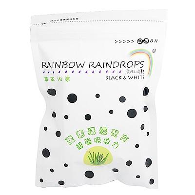 彩虹雨點 草本沁涼日用衛生棉24.5cm(6片x12包/組)