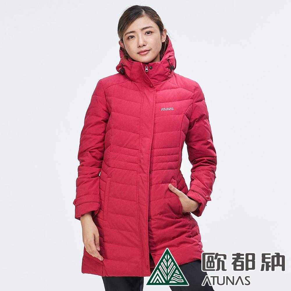 【ATUNAS 歐都納】女款WINDSTOPPER防風羽絨外套A1-G1804W桃紅