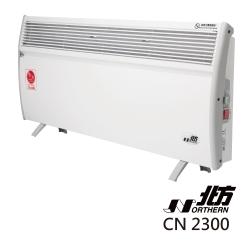 第二代對流式電暖器(房間、浴室兩用) CN 23