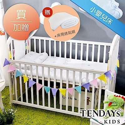 [送嬰兒護脊枕頭]TENDAYS 太空幻象嬰兒護脊床墊(不含枕) 小單 5cm厚