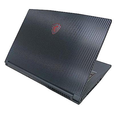 EZstick MSI GF63 8RD 專用 Carbon立體紋機身膜