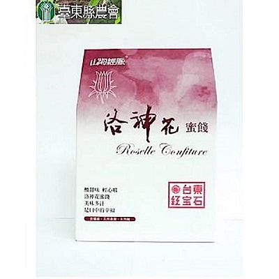 台東縣農會 洛神花蜜餞-乾漬(150g)