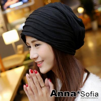【滿688打75折】AnnaSofia 千層立體皺波 針織帽套頭貼頭毛帽(酷黑系)