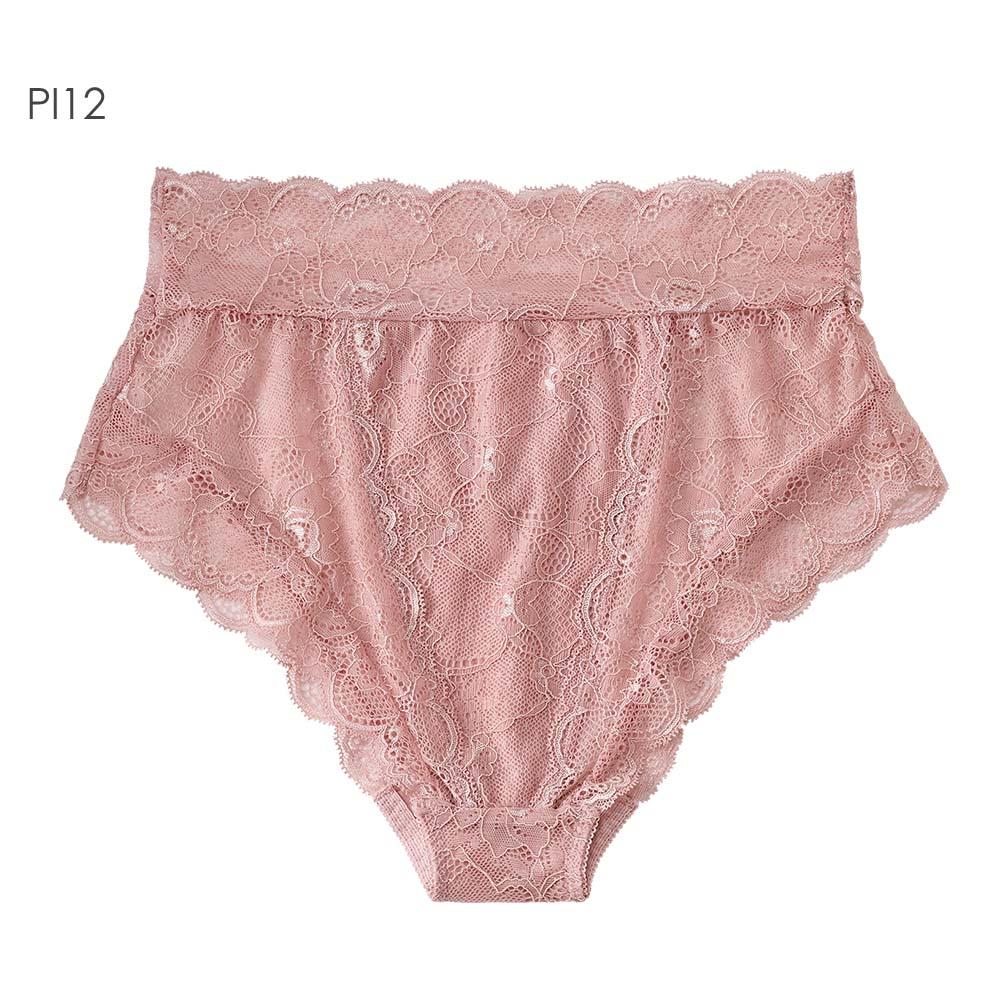aimerfeel 後背編織高腰半臀內褲-珊瑚粉紅色-958922-PI12
