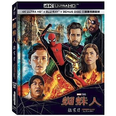 蜘蛛人:離家日 4K UHD + BD 三碟圖冊鐵盒版