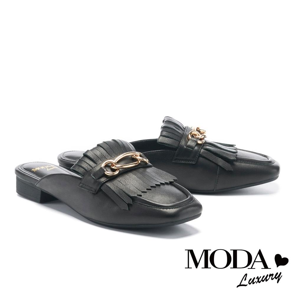 拖鞋 MODA Luxury 復古時尚可拆式流蘇鍊條穆勒低跟拖鞋-黑