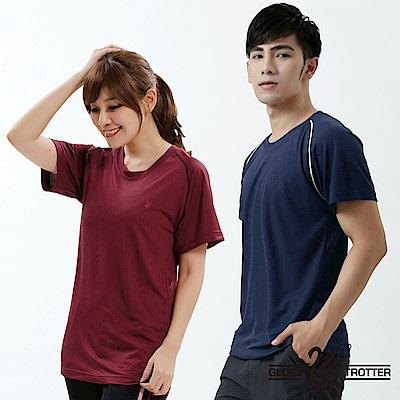 【遊遍天下】台灣製中性款輕量吸濕排汗機能圓領衫S0707(2件組)