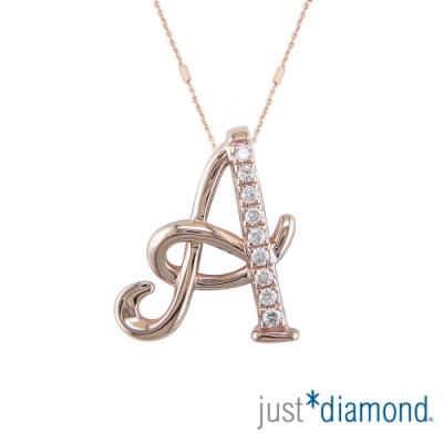 [原價10400_時時樂限降)Just Diamond 18K金鑽石字母墜子均價7990