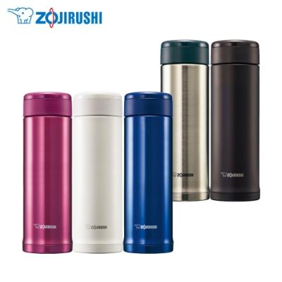 [新品上市]象印*0.5L*SLiT不鏽鋼真空保溫杯(SM-AGE50)