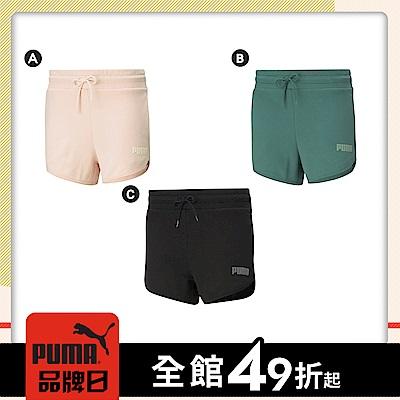 【PUMA官方旗艦】 時時樂限定 基本系列Modern Basics短褲 女性 多款任選