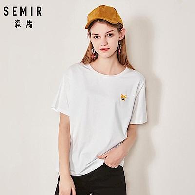 SEMIR森馬-寬版刺繡小動物圖案造型T恤-女