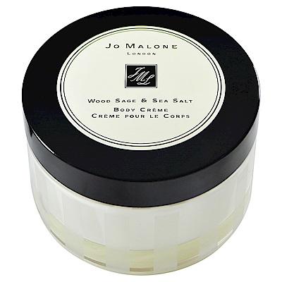 Jo Malone 潤膚乳霜 鼠尾草與海鹽 175ml 含外盒