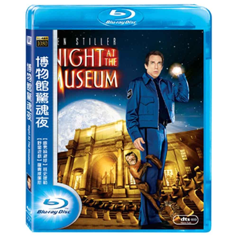 博物館驚魂夜  藍光  BD