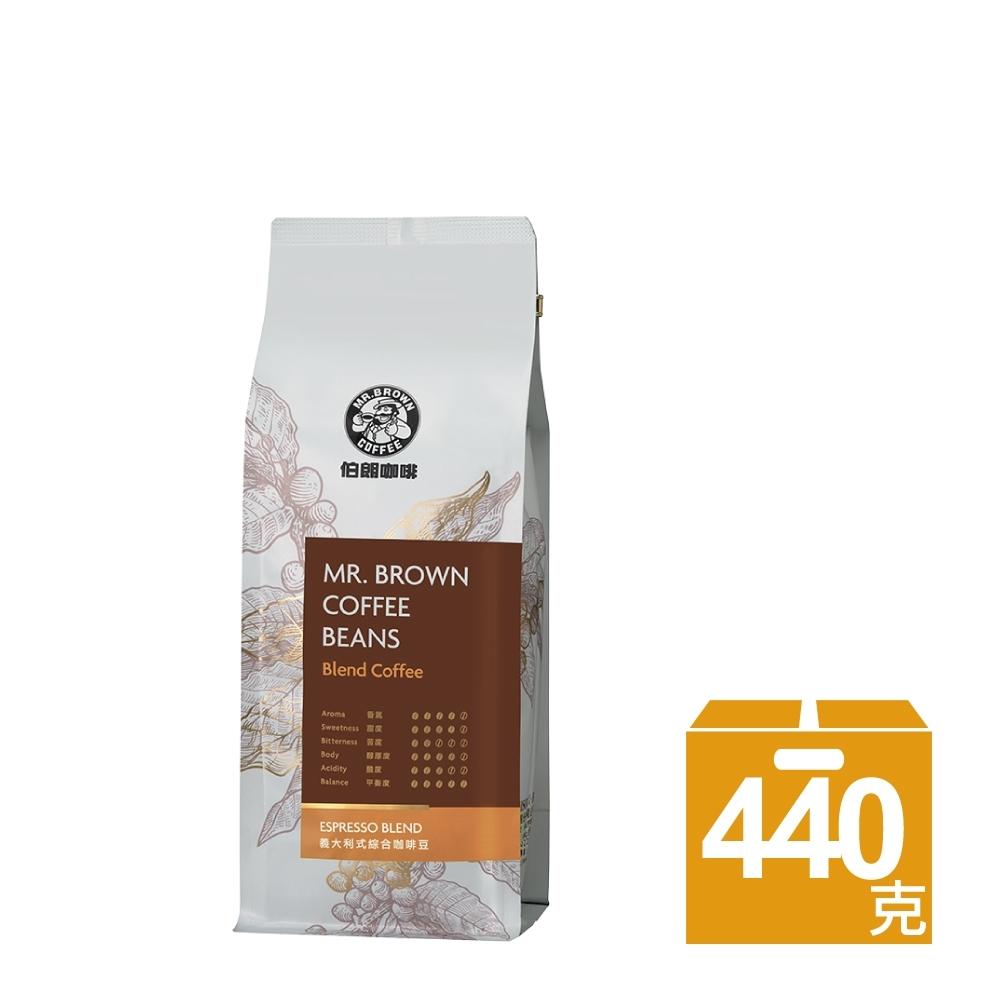 伯朗咖啡 義大利式咖啡豆(450g/袋)