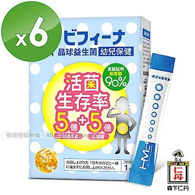 [日本森下仁丹]晶球益生菌5+5-幼兒保健(14條X6盒)