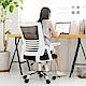【STYLE 格調】米恩一體環繞式腰托椅背透氣電腦椅/會議椅(可上掀式設計扶手) product thumbnail 1