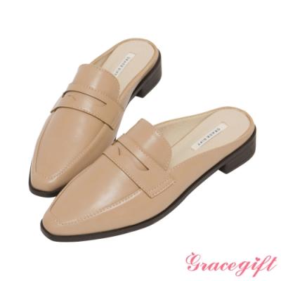 Grace gift-經典便仕低跟穆勒鞋 杏