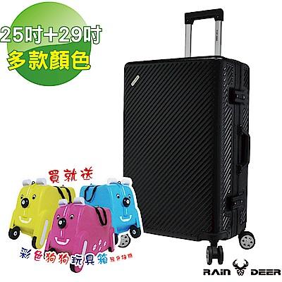 RAIN DEER 時尚巴黎25+29吋PC+ABS鋁框行李箱(顏色任選)