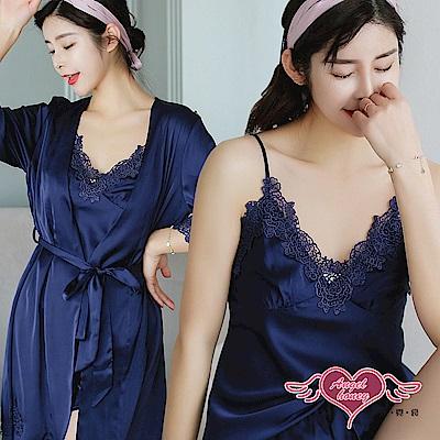 居家睡衣 秀緻雅漾 素色蕾絲三件式罩衫睡衣組(深藍F) AngelHoney天使霓裳