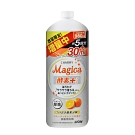Charmy Magica  酵素洗碗精柳橙香芬-補充瓶(大)980ml