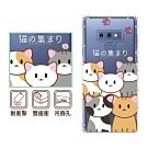 反骨創意 三星 Note9 彩繪防摔手機殼 Q貓幫系列-Q貓幫