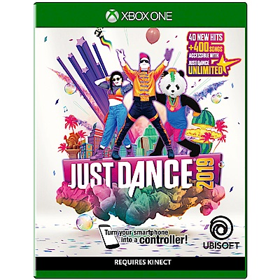 (預購) 舞力全開 2019  中文版 XboxOne