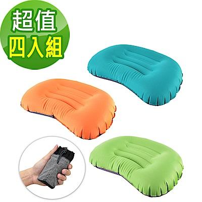 韓國TOP&TOP 人體工學超輕便攜式口袋充氣睡枕 三色任選 超值四入組