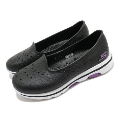 Skechers 休閒鞋 Go Walk 5 水鞋 寬楦 女鞋 健走鞋大底 穩定 緩震 快速排水 黑 紫 111105WBKW