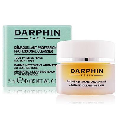 Darphin朵法 花梨木按摩潔面膏5ml