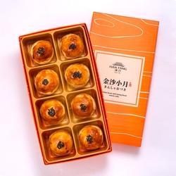 【月餅/糕餅】御點 綜合8入禮盒 (