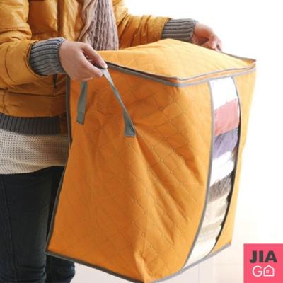 JIAGO 竹碳棉被衣物收納袋-直式小號
