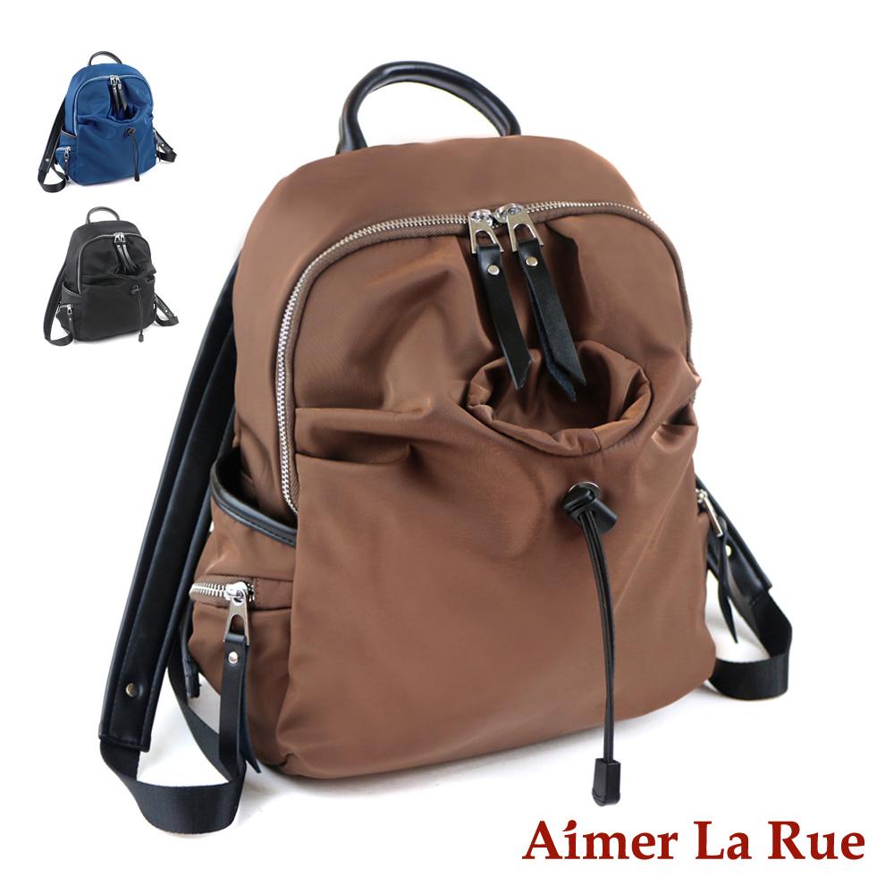 Aimer La Rue 後背包 真皮尼龍瓶中信系列(三色)