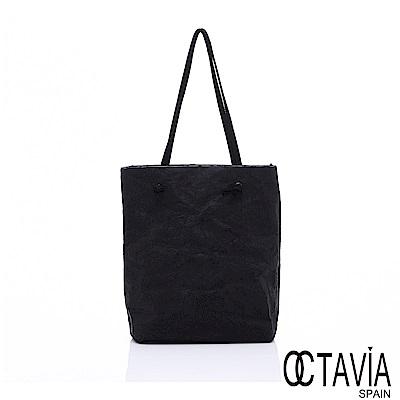 OCTAVIA 8 - 回家 再生紙混皮異材質長型手提袋 - 簡單黑