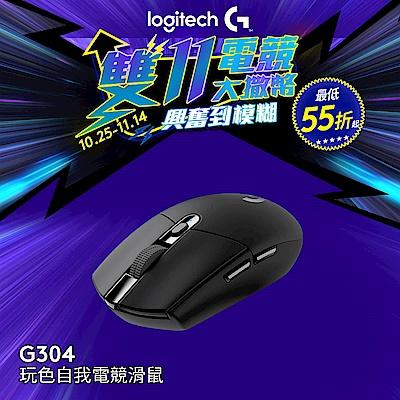羅技G304無線電競滑鼠