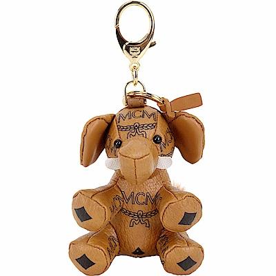 MCM Visetos Zoo Elephant 大象造型吊飾鑰匙圈(白蘭地色)