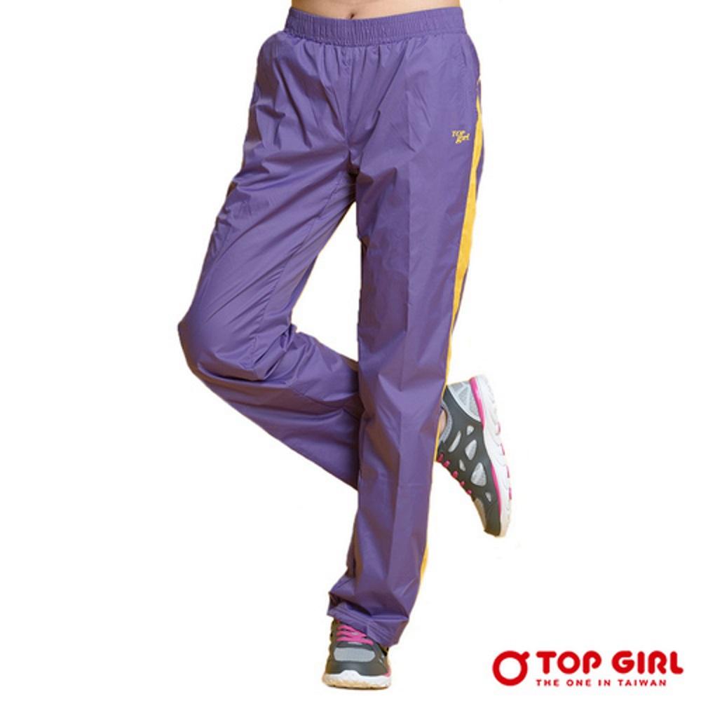 【TOP GIRL】特殊輕薄款風衣長褲 - 深情紫