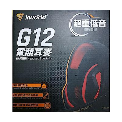 【Kworld 廣寰】頭戴式電競耳麥G12