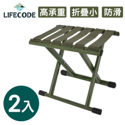 【LIFECODE】軍風織帶耐重折疊椅/童軍椅(2入)