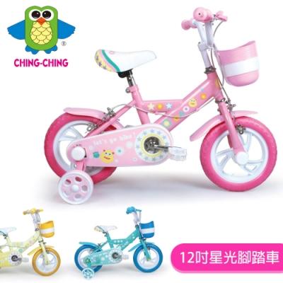 親親 12吋星光腳踏車(ZSY1201)